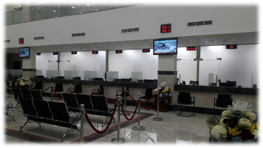 Ministry Of Interior – Qatar
